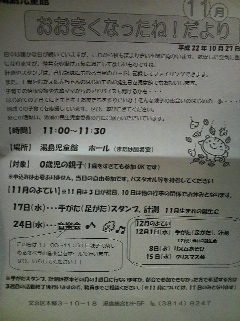 2010111718080000.jpg