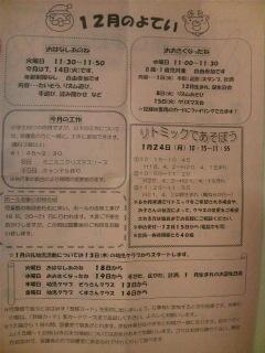 2010120209540000.jpg