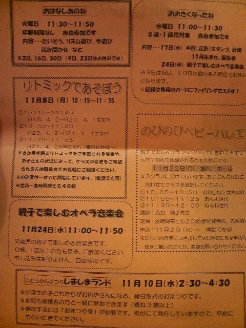 2010111718090000.jpg