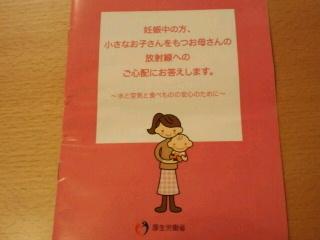 2011052413010000.jpg